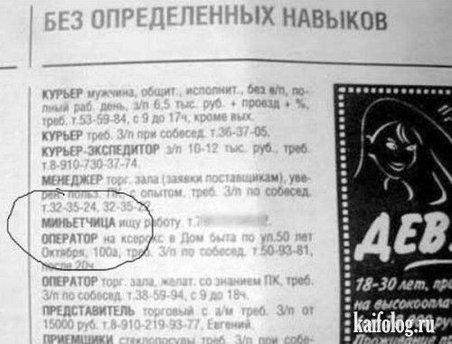 Чисто русские фото. Подборка-4 (52 фото)