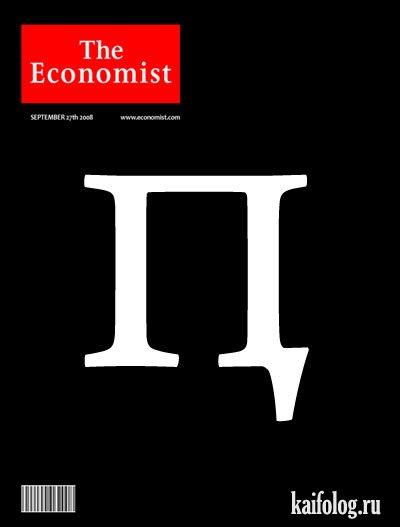 Обложки журналов во время кризиса (5 фото)