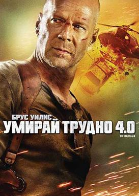 Болгарские постеры к фильмам (14 фото)