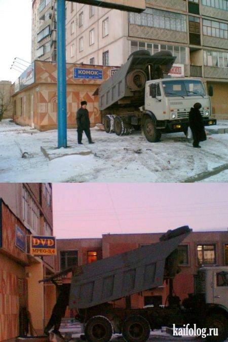 Чисто русские фото. Подборка-8 (75 фото)