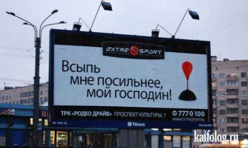 Чисто русские фото. Подборка-6 (70 фото)