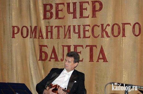 Фотоподборка недели (4-10 мая 2009)