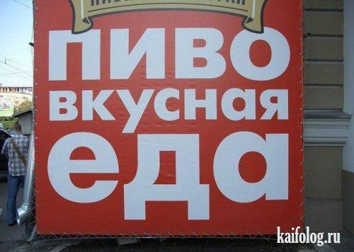 Фотоподборка недели (18-24 мая 2009)
