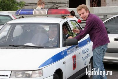 http://kaifolog.ru/uploads/posts/2009-06/1243952984_025.jpg