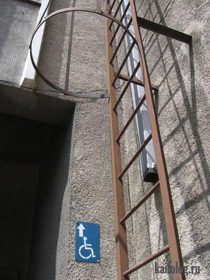 Подборка маразмов (23 фото)