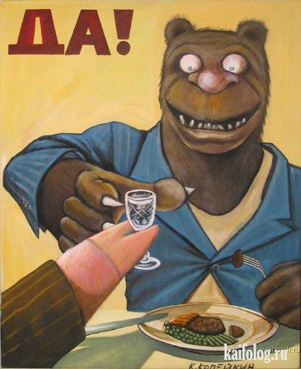 Антиалкогольный плакат на пятницу (16 фотожаб)