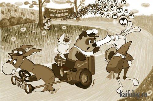 Персонажи советских мультфильмов на новый лад