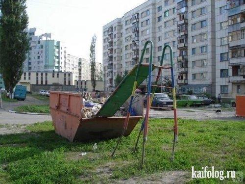Чисто русские фото. Подборка-10 (75 фото)