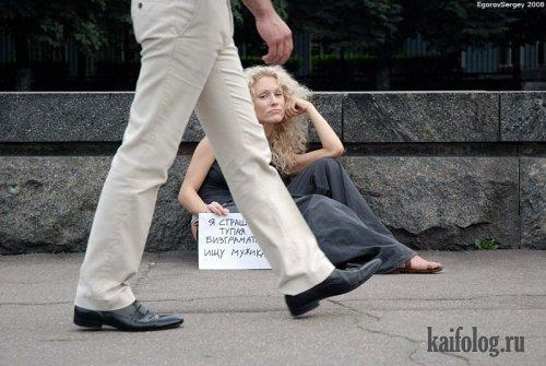 Фотоподборка недели (1-7 июня 2009)