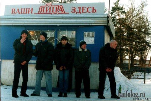 Чисто русские фото. Подборка-13 (75 фото)