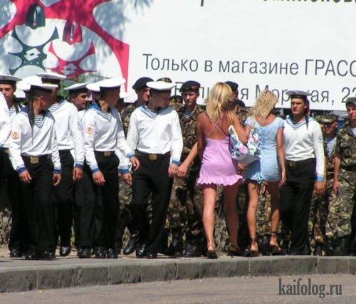 Фотоподборка недели (22 - 28 июня 2009)