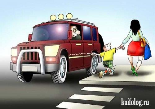 Прикольные карикатурки (33 картинки)