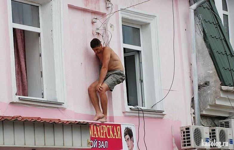 Отчаянные любовники и любовницы в бегах! vimka.ru.
