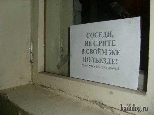 Чисто русские фото. Подборка-14 (70 фото)