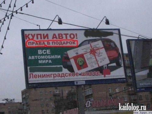 Чисто русские фото. Подборка-15 (80 фото)