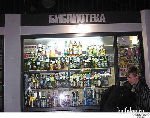 Чисто русские фото. Подборка-16 (70 фото)