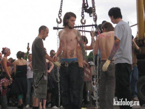 Вконтакте. Фото фриков (40 фото)