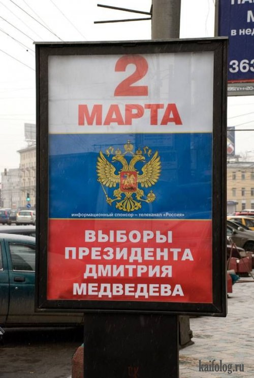 Русская Россия - 18 (75 фото)
