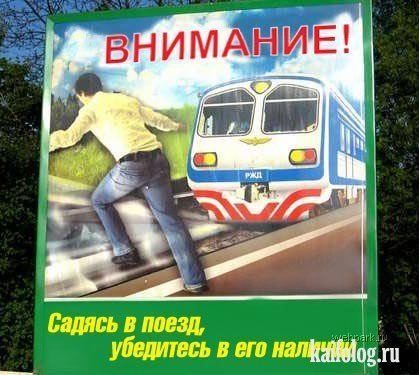 Россия-матушка - 20 (65 фото)