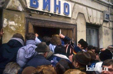 Идентифицированы 300 активных участников побоища в Донецке. Их доставляют в милицию, - МВД - Цензор.НЕТ 3342
