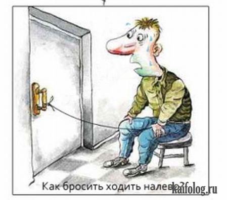 Прикольные карикатуры (52 картинки)