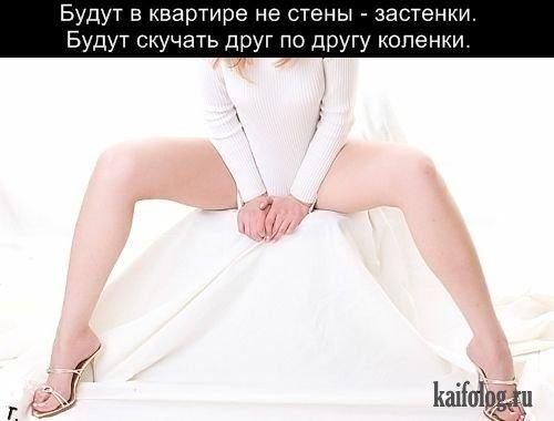 О чем мечтает женщина (14 фото)