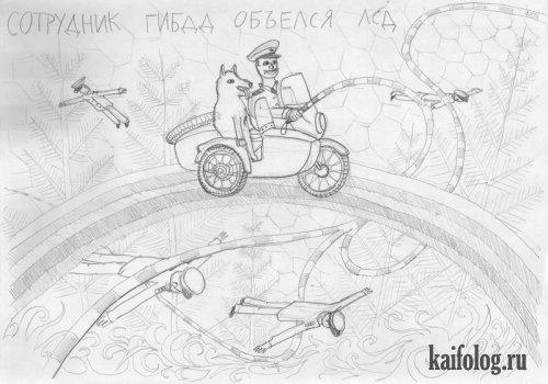 Сумасшедшие рисунки (5 картинок)