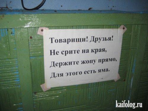 Чисто русские фото. Подборка-19 (68 фото)