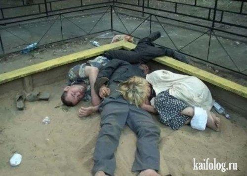 Чисто русская пьянка (45 фото)
