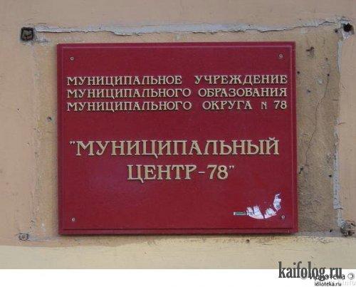 Русские - 21 (110 фото)