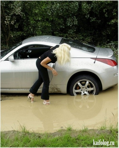 Фотоподборка недели (7 - 13 сентября 2009)