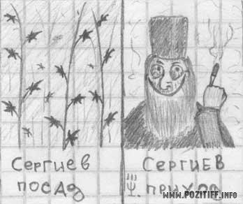 Сумасшедшие рисунки (31 картинка)