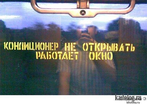 Чисто русские фото. Подборка-25 (105 фото)