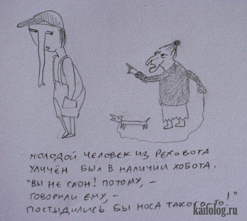 Стихи в картинках про иностранцев (11 картинок)