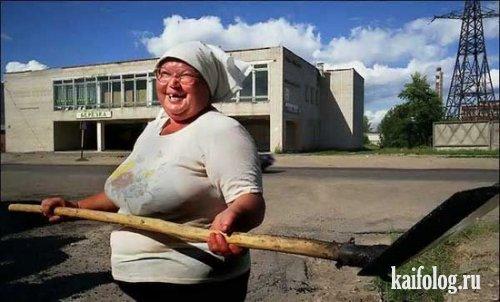 Чисто русские фото. Подборка-23 (70 фото)