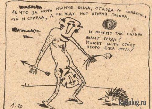 Сумасшедшие стихи в сумасшедших картинках (16 штук)