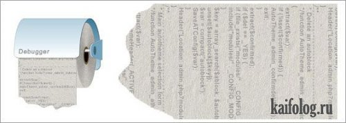 Боян про туалетную бумагу (24 картинки с подписями)