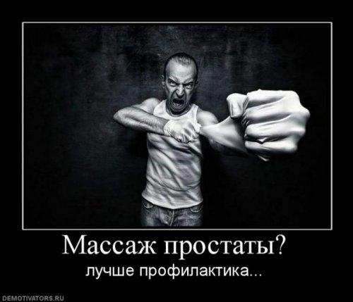 Демотиваторы-13 (35 фото)