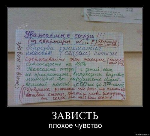 Демотиваторы-14 (35 фото)