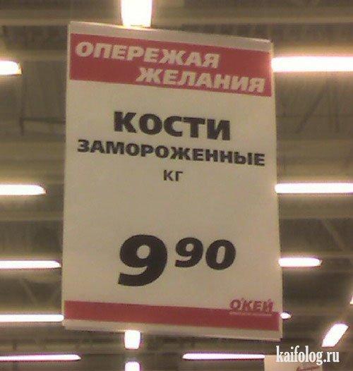 Чисто русские фото. Подборка-26 (100 фото)