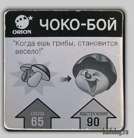 Чисто русские фото. Подборка-29 (100 фото)
