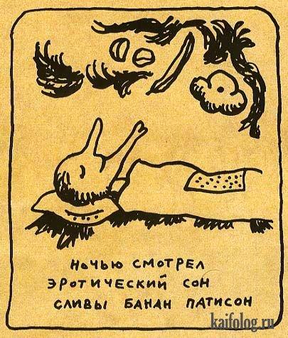 Сумасшедшие смайлики, бесплатные фото ...: pictures11.ru/sumasshedshie-smajliki.html