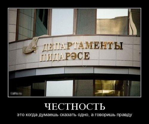 Демотиваторы-15 (45 фото)