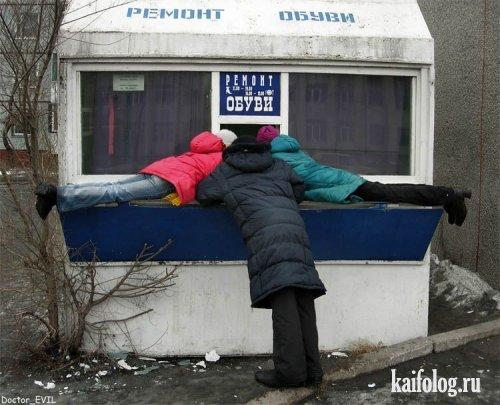 Чисто русские фото. Подборка-27 (100 фото)