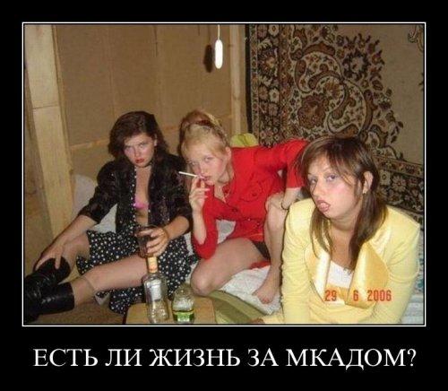 Демотиваторы-17 (40 фото)
