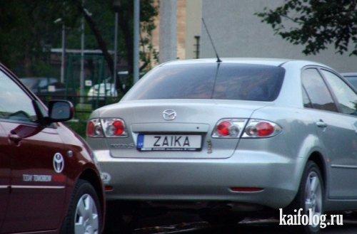 Прикольные номера авто (43 фото)