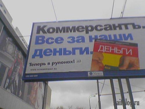 Русские маразмы - 30 (95 фото)