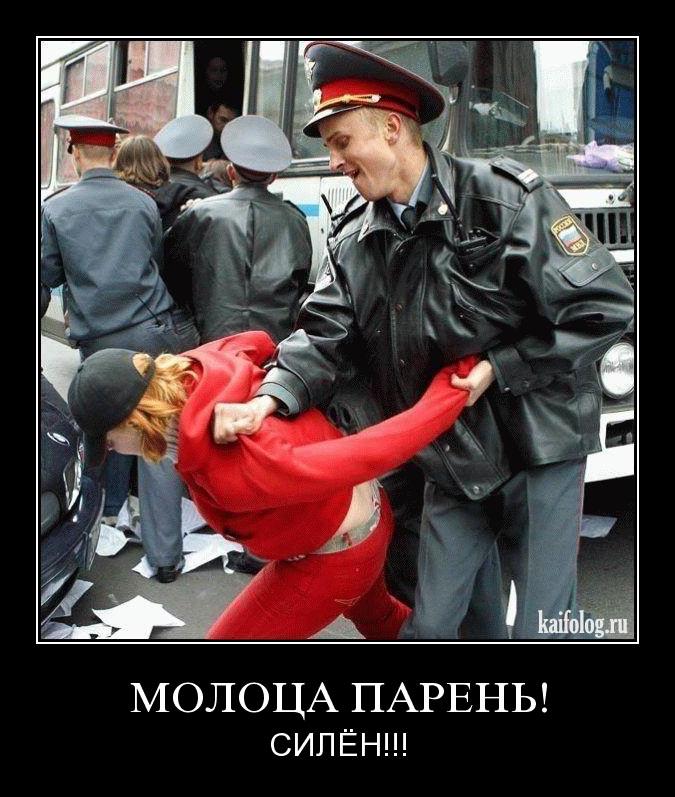 Демотиваторы для милиции
