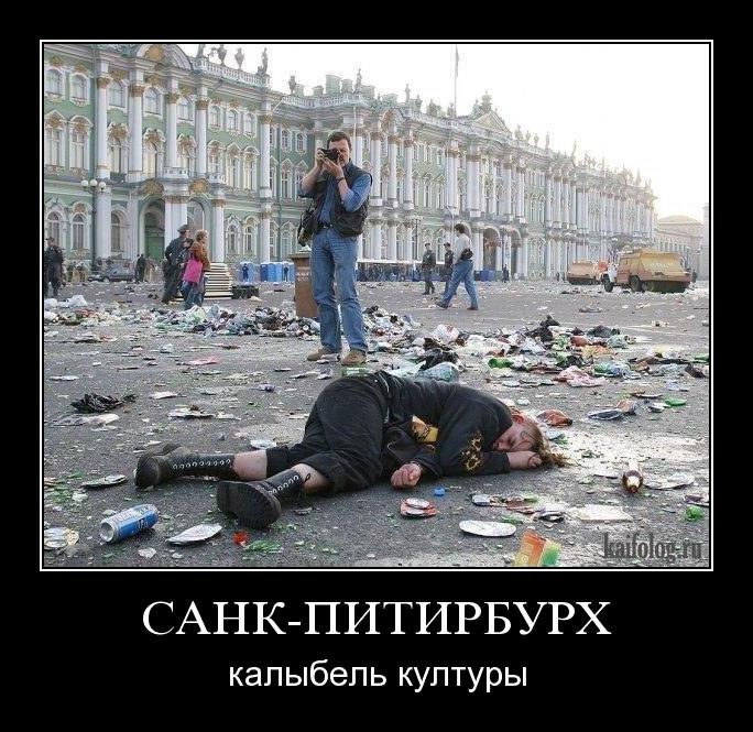 Чисто русские демотиваторы 100 фото