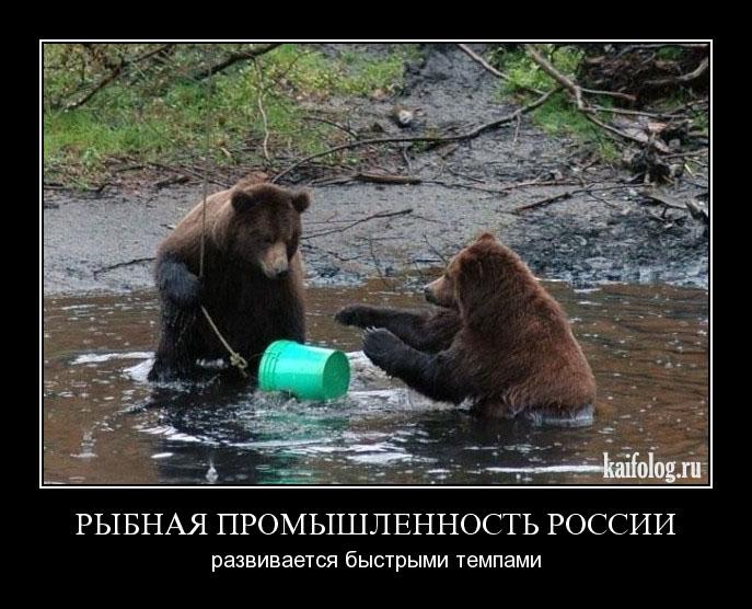 Русская вера картинки